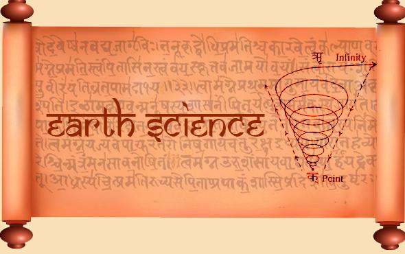 Vedic Earth Science