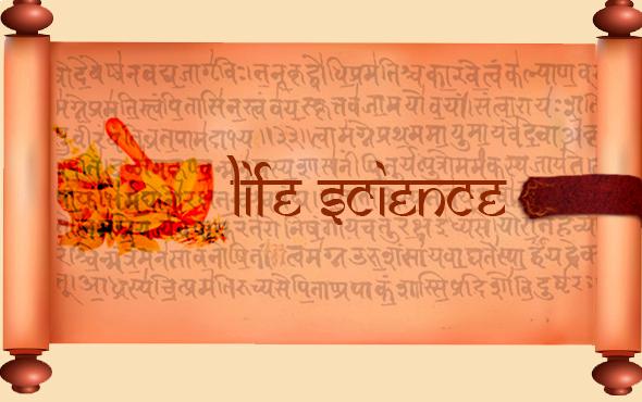 Vedic Life Science