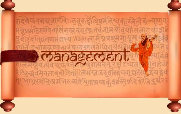 Vedic Management